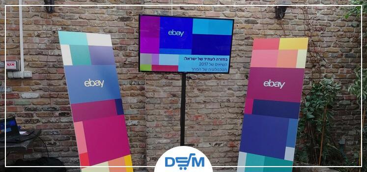 eBay press conference